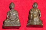 รูปหล่อหลวงปู่สุข วัดบูรพาหนองบัว ปี ๒๕๓๗ รุ่นลายเซ็นต์ เนื้อนวะ