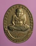 3135 เหรียญหลวงปู่ทวด ฉลองพระชนมายุ 72 พรรษา ปี 2540 เนื้อทองแดง  11