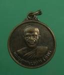 เหรียญพระครูสารกิจบรรหาร(ตาด) วัดทุ่งศรีนวล จ.ศรีสะเกษ ปี39 (N26254)