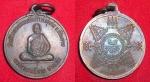 เหรียญหลวงปู่ขาน ฐานวโร วัดวชิรทรงธรรมพัฒนา ฉลองอายุครบ 60 ปี สวย