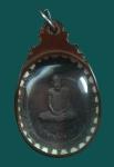 เหรียญหลวงพ่อพระมหาปิ่น หลังหลวงปู่มั่น วัดป่าพระธาตุเขาน้อย จ.ราชบุรี ปี18 (N26