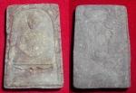 หระผงหลวงพ่อสำราญ วัดปากคลองมะขามเฒ่า ปี ๒๕๐๘ สวย