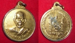 เหรียญหลวงพ่อคำบ่อ วัดใหม่บ้านตาล รุ่นแรก กะหลั่ยทอง สวย