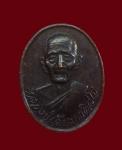 เหรียญหลวงปู่เจียม อติสโย วัดอินทราสุการาม ปี38 จ.สุรินทร์ (N26804)