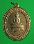 3228 เหรียญหลวงพ่อมหาธนมุนี อำเภอสามเงา จังหวัดตาก หมายเลขเหรียญ 1257 เนื้อทองแด