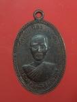เหรียญพระครูวิสุทธิสมณวัตร วัดท้ายเมือง จ.ราชบุรี ปี16  (N26905)