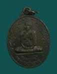 เหรียญหลวงพ่อบุญสิน ฐานสุนทโร วัดแจ้งนานวน จ.สุรินทร์ ปี38 (N26998)