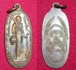เหรียญหลวงปู่ทวด วัดช้างให้ ปางโปรดสัตว์ ปี ๒๕๒๒ สวย