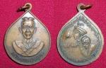 เหรียญเจ้าพ่อภูคา ปี ๒๕๒๘ รุ่น ๑ ไม่มีโค๊ต สวย