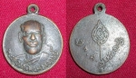 เหรียญพระสุวรรณเมธาจารย์ วัดพานทอง ปี2502