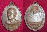 เหรียญเจ็ดยอด หลวงพ่อจำเนียร วัดถ้ำเสือ ปี ๒๕๒๗ สวย (จองแล้ว)