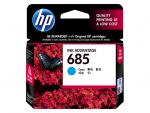 HP 685 ตลับหมึกอิงค์เจ็ท สีฟ้า Cyan Original Ink