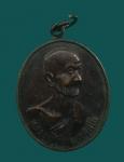 เหรียญหลวงปู่เจียม อติสโย รุ่นฉลองอายุ 90 ปี วัดอินทราสุการาม จ.สุรินทร์ ปี 43 (