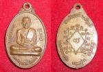 เหรียญหลวงปู่ทวด สิทธิชัย ปี ๒๕๒๘ ปลุกเสกโดยอาจารย์นอง วัดทรายขาว สวย