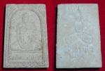 พระผงหลวงพ่อชาญ วัดบางบ่อ ๒๕๓๘ สวยพร้อมกล่องเดิม