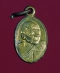 3428 เหรียญเม็ดแตง หลวงปู่กาหลง วัดเขาแหลม สระแก้ว เนื้อฝาบาตร  80