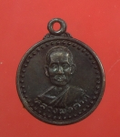เหรียญหลวงพ่อคำดี วัดบูรพาบ้านผึ้ง จ.ศรีสะเกษ ปี38 (N27474)