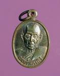 3536 เหรียญเม็ดแตง พ่อท่านแดง วัดศรีมหาโพธิ์ ปัตตานี ปี 2540 เนื้อทองแดง  49