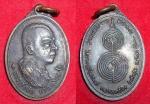 เหรียญอาจารย์ชัย วัดบางเหรียง ปี ๒๕๓๗ รุ่นรวมกรรมการ (ขายแล้ว)