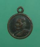 เหรียญกลมเล็กหลวงปู่สาม วัดป่าไตรวิเวก จ.สุรินทร์ ปี32 (N27723)