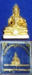 พระพุทธไภษัชยคุรุไวฑูรยประภาตถาคต พิมพ์เล็ก วัดพระบาทน้ำพุ สวย (ขายแล้ว)