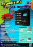 HIP CMG280 Pro โปรโมชั่นราคาพิเศษ 5,990.-
