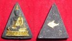 นางพญาหลวงพ่อทองดำ วัดถ้ำตะเพียนทอง รุ่นแรก สวย (ขายแล้ว)