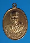 3659 เหรียญหลวงพ่อราช วัดกระเปาเดื่อ ศรีษะเกษ ปี 2542 เนื้อทองแดง ผิวไฟ 73