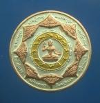 เหรียญจตุคามรามเทพ (N27972)