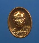 เหรียญเล็กหลวงพ่อสด วัดปากน้ำ ภาษีเจริญ กรุงเทพ ฯ สายทองคำ ปี56 (N28015)