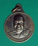 3714 เหรียญพ่อท่านวัน วัดประสิทธิ์ชัย ปี 2551 เนื้อทองแดง  32
