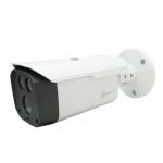 กล้องวงจรปิดอมร HDCVI Camera 2 ล้านพิกเซล รุ่น HAV-AMB1200D ราคา 2,650.-