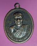 3769 เหรียญหลวงพ่อบัวทอง หลังหลวงพ่อองค์ดำ วัดอรัญญาวิเวก อุดรธานี เนื้อทองแดง