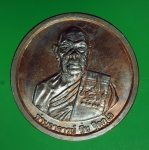 3797 เหรียญอาจารย์ชื่น วัดเนินผาโลการาม ปัตตานี เนื้อทองแดง  49