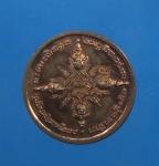เหรียญพระอธิการสุชล วัดคลองขนอน จ.ราชบุรี ปี54 (N28159)