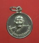 เหรียญหลวงปู่พระราชเขมาจารย์ วัดช่องลม จ.ราชบุรี ปี21 (N28162)