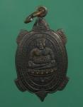 เหรียญเต่าพระครูนิยม วัดลำพยอม จ.ราชบุรี ปี38 (N28183)