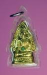 3832 พระรูปหล่อพระพุทธฝังพลอย ที่บริเวณสะดือ ไม่ทราบที่ กระหลั่ยทอง สูงประมาณ 2.