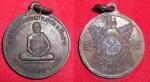 เหรียญหลวงปู่ขาน ฐานวโร วัดวชิรทรงธรรมพัฒนา(วัดป่าบ้านเหล่า) ฉลองอายุครบ ๖๐ ปี