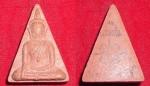 นางพญาสาริกาดอนทอง หลวงพ่อเฮ็น วัดดอนทอง รุ่นแรก ปี 30 สวย (ขายแล้ว)