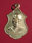 3938 เหรียญหลวงปู่แจ้ง วัดโสภณประชาราม สุราษฏร์ธานี เนื้อทองแดงผิวไฟ  85