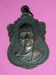 4010 เหรียญสมเด็จสังฆราช ปราสาทเมืองพิชัย เนื้อทองแดง รมดำ 92