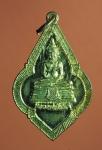 4023 เหรียญพระพุทธโสธร วัดไตรรังสฤษดิ์ ร้อยเอ๊ด ปี 2558 กระหลั่ยทอง 65