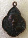 เหรียญพระครูเมธาธิการ(หลวงพ่อหวาน) วัดโพธิบัลลังก์รุ่นแรก ปี04 จ.ราชบุรี( N28415