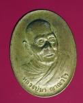 4049 เหรียญหลวงปู่มา วัดสันติวิเวก ร้อยเอ็ด ปี 2545 กระหลั่ยทอง  65