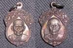 เหรียญใบจิกหลวงปู่ทวด อาจารย์นอง วัดทรายขาว รุ่นสร้างวิหารปี ๒๕๓๕ เนื้อทองแดง สว