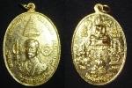 เหรียญในหลวง ร.๙ พระชนมายุ ๖๐ พรรษา กะหลั่ยทอง สวย