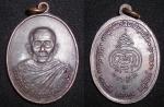 เหรียญหลวงพ่อพา วัดโพธิ์ทอง รุ่นแรก สวย