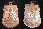 เหรียญหลวงปู่วัดโกรกกราก ปี ๒๕๑๔ รุ่น ๒ สวย (ขายแล้ว)