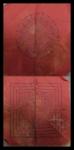 ผ้ายันต์มงกุฏพระเจ้าเจ้าคุณศรีประหยัด วัดสุทัศน์ สวย ขนาดประมาณ ๑๑ คูณ ๑๐ นิ้ว